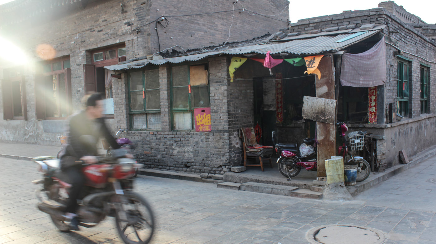 In Pingyao, China, bikes rule the streets