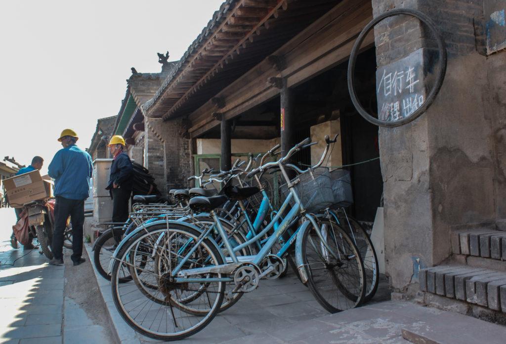Zhang's rental shop